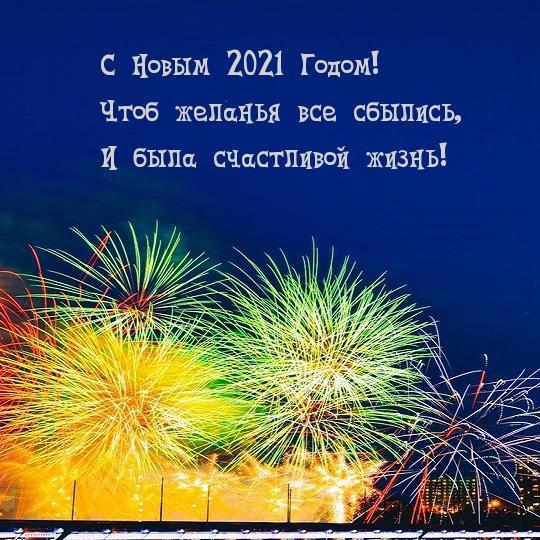 Компания «ТаганрогМедСервис» поздравляет с Новым годом!